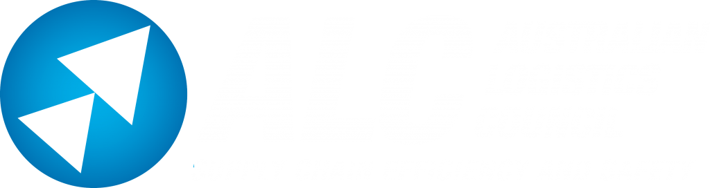 2014 ALC Supply Chain Safety & Compliance Summit